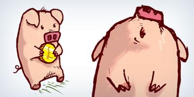 Article illustration for Branding The Money Pig